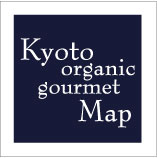 京都オーガニックグルメマップ