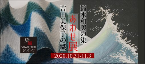 someoriお茶会ライブ002