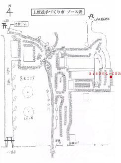 11.22上賀茂手づくり市zisoku.com出店場所