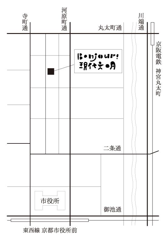 ボンジュール現代文明map